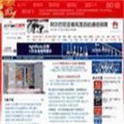 中国演出行业协会