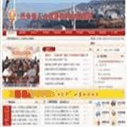中国航科院
